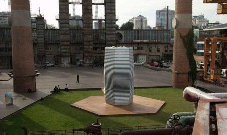 La torre en Pekín que elimina la contaminación atmosférica